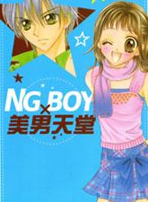 NGxBOY美男天堂