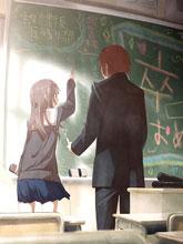 只有兩人的教室