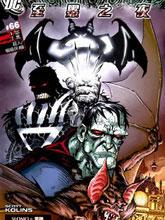 至黑之夜-超人與蝙蝠俠