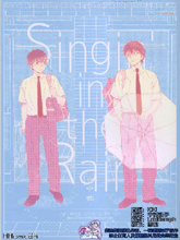 鑽石王牌同人 singin in the rain