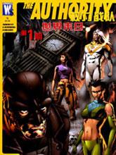 權力戰隊:世界末日