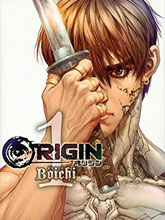 Origin-源型機
