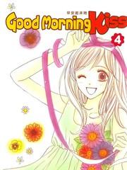 Good Morning Kiss