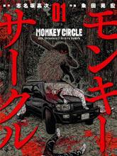 Monkey Circle
